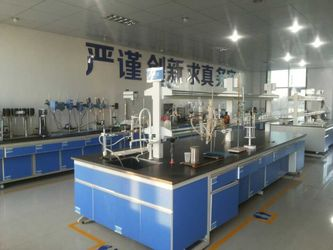 QINGDAO DOEAST CHEMICAL CO., LTD.