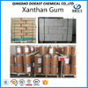 Cream White Powder Xanthan Gum 200 Mesh Food Grade CAS 11138-66-2